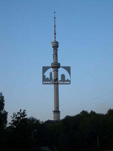 برج تلویزیونی آلماتی قزاقستان