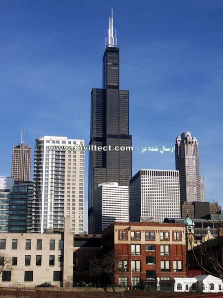 برج ویلیس (Willis Tower) – شیکاگو