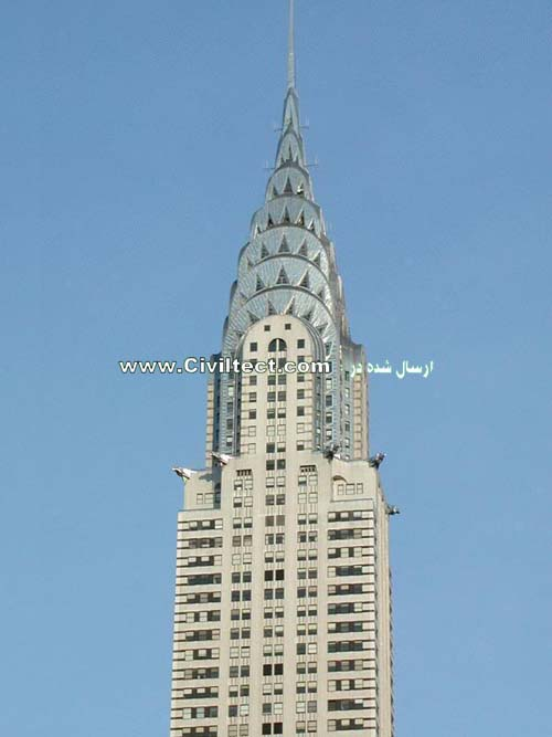 ساختمان کرایسلر (Chrysler building) – نیویورک