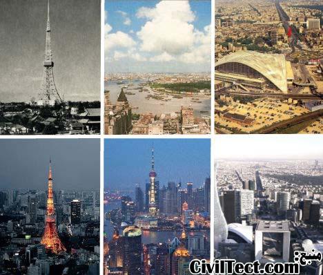 گذشته و حال: سرعت باور نکردنی توسعه شهری (مقایسه تصویری)
