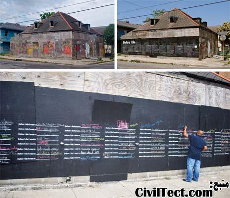 قبل از اینکه بمیرم میخواهم….طرح زیباسازی دیوار خانه متروکه