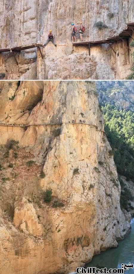 مسیر El Caminito Del Rey اسپانیا - وحشتناکترین مسیرهای جهان
