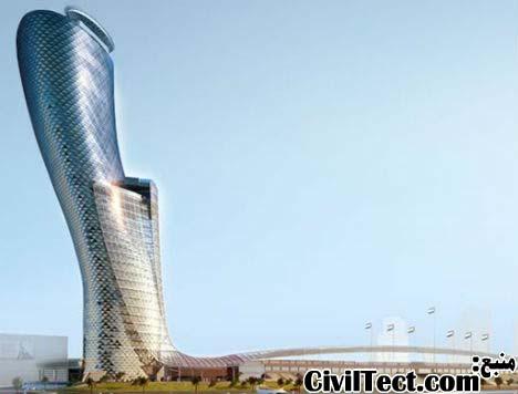 برج کاپیتال گیت ابوظبی - Capital Gate Tower
