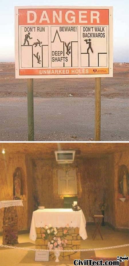 شهری حفاری شده در زیر زمین!