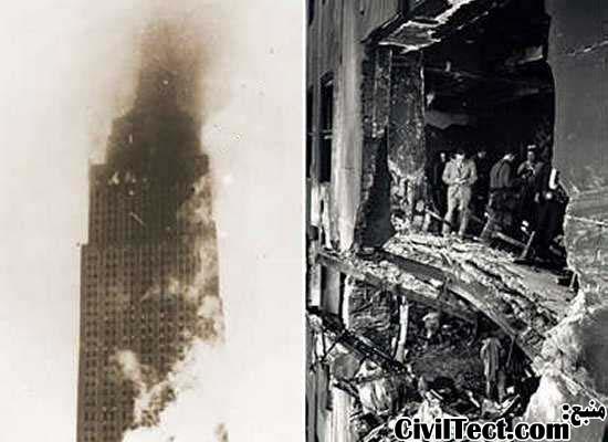 برجی که با برخورد هواپیما هم فرو نریخت!