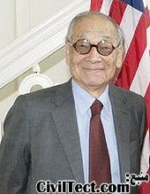 Ieoh Ming Pei ( یو مینگ پی)  - آمریکایی