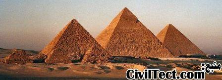 اهرام مصر