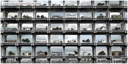 سازه حقوق بشری - ایجاد خانه ویلایی در تراکم شهری