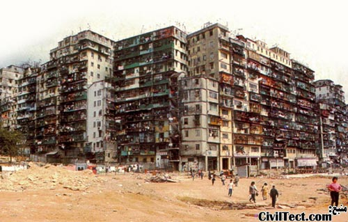 شهرک دیواری کولون هنگ کنگ از بیرون