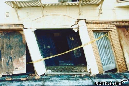 زلزله در کشور شیلی