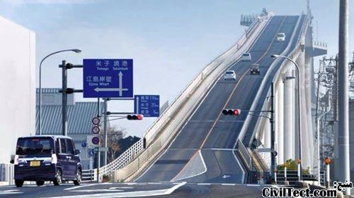 Ejima Bridge Japan