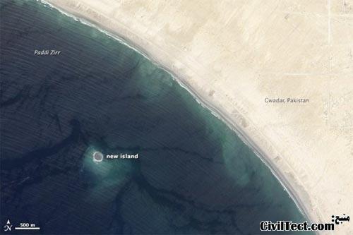 جزیره ی زلزله -  earthquake-island
